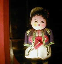 Doll From Sofia